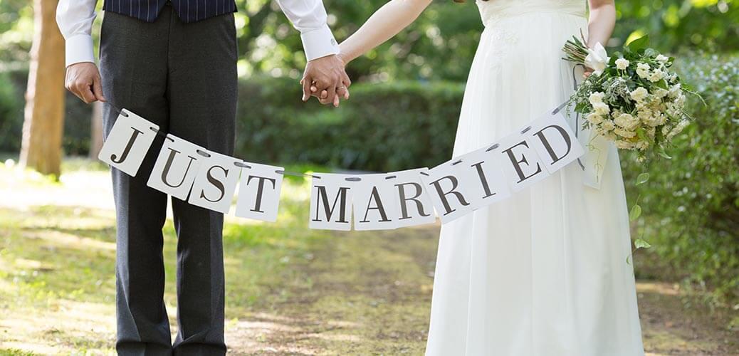 婚活 結婚 ゴール